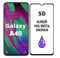 Защитное 5D стекло Optima на Samsung Galaxy A40 A405 (самсунг галакси а40)