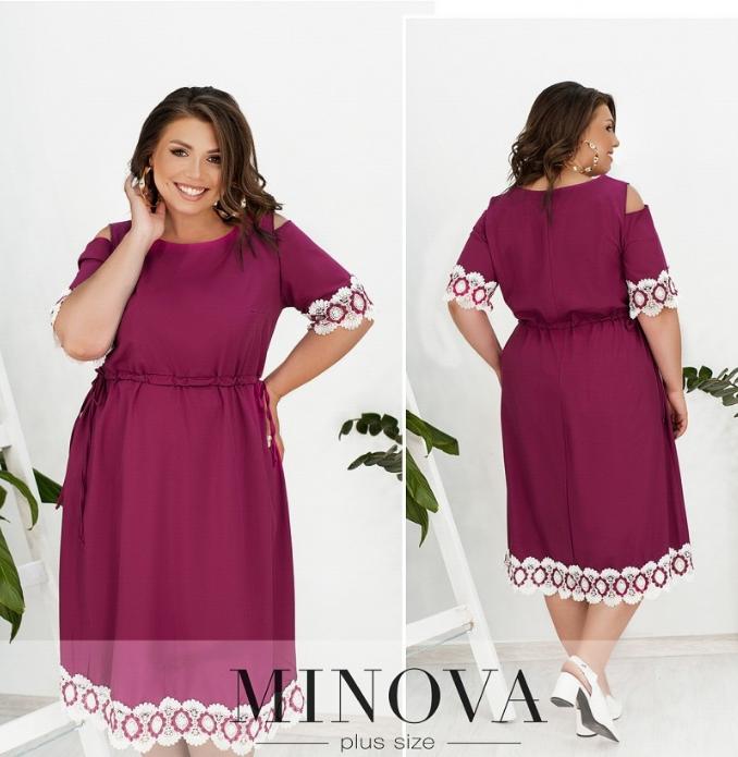 Платье летнее батальное с кружевом цвет фуксия Размеры: 50-52, 54-56, 58-60, 62-64