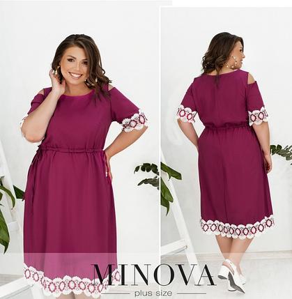 Платье летнее батальное с кружевом цвет фуксия Размеры: 50-52, 54-56, 58-60, 62-64, фото 2