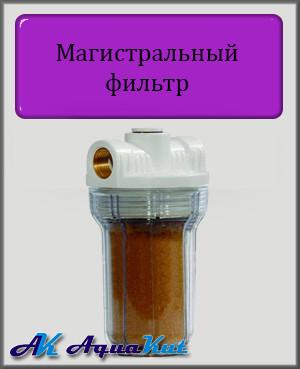 """Магистральный фильтр AquaKut Mignon Gusam 2P 5 1/2"""" три выхода (с ионообменной смолой)"""