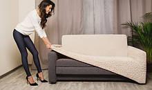 Нятяжные чехлы для мягкой мебели