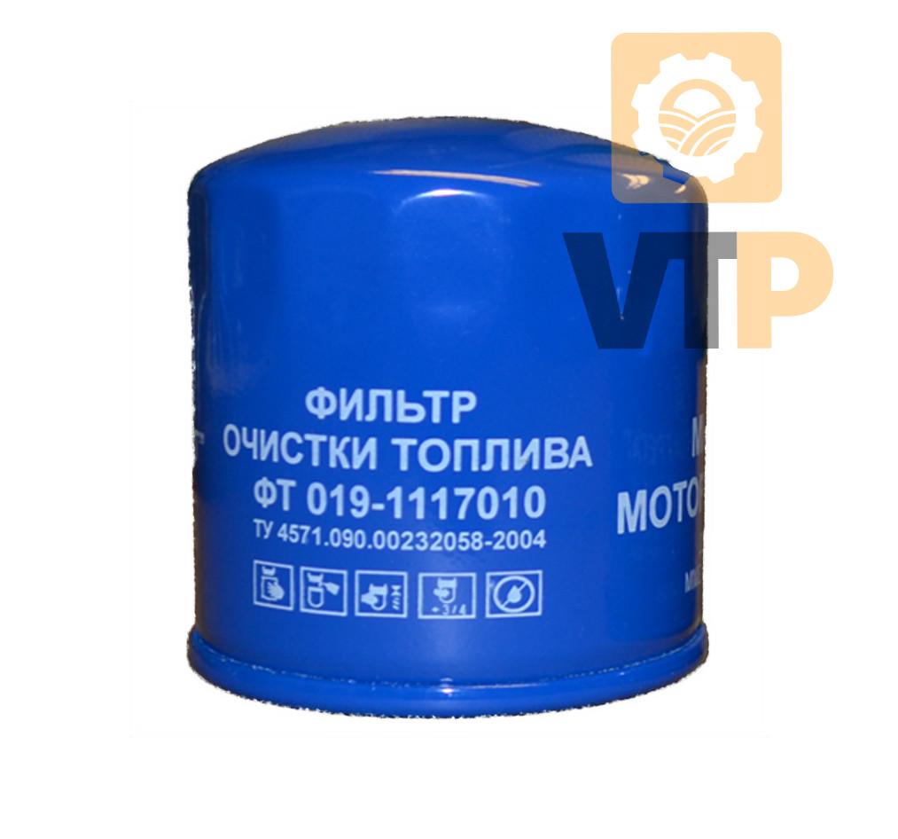 Фільтр МТЗ  ФТ019-1117010  паливний  МТЗ 320 з двиг. ММЗ Д-243-887