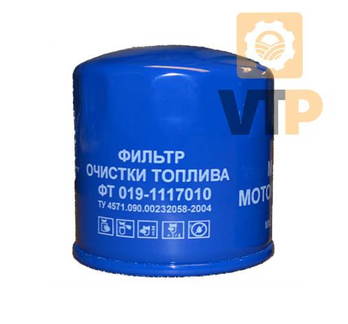 Фільтр МТЗ  ФТ019-1117010  паливний  МТЗ 320 з двиг. ММЗ Д-243-887, фото 2