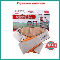 Массажер роликовый для шеи и спины Massager of Neck Kneading 4кнопки универсальный электрический с режимами