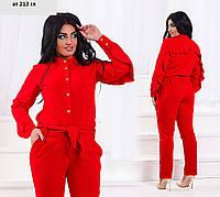 Женский брючный костюм ат 212 гл Код: 3686091