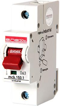 Модульний автоматичний вимикач e.industrial.mcb.150.1.D63, 1р, 63А, D, 15кА