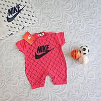 Песочник для новорожденных Nike