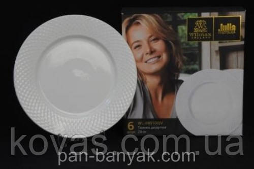 Тарелка десертная Wilmax Julia Vysotskaya круглая с бортом 6 штук d20 см фарфор (880100JV WL)