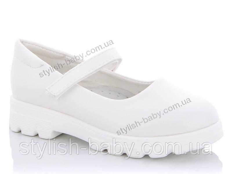 Детская обувь 2020 оптом в Одессе. Детские туфли бренда Yalike для девочек (рр. с 27 по 32)