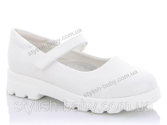 Детская обувь 2020 оптом в Одессе. Детские туфли бренда Yalike для девочек (рр. с 27 по 32), фото 2