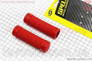 Ручки керма дитячі 90мм, червоні SBG-660S