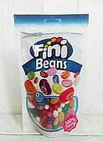 Жевательные конфеты Fini Beans 180гр (Испания), фото 1