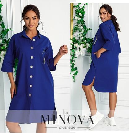 Платье-рубашка из льна цвет электрик Minova Размеры: 48-50, 52-54, фото 2