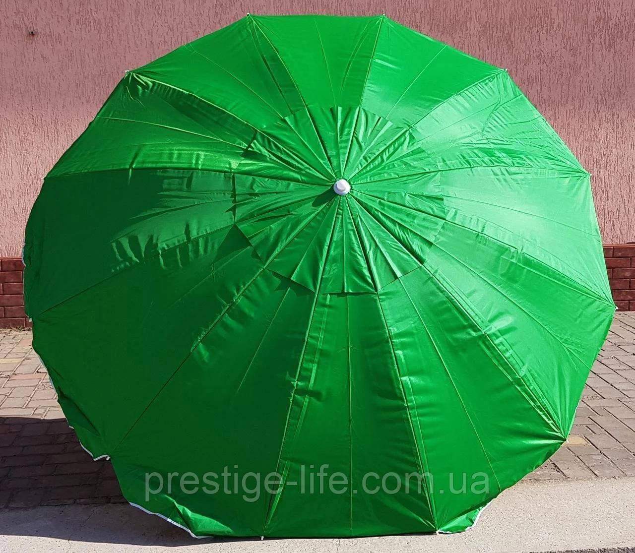 Садовой, торговый Зонт диаметром 3 м с клапаном, 16 спиц. Пластиковые спицы. Серебренное покрытие. Зелёный