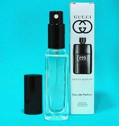 Міні-парфуми 20 ml