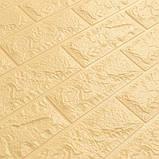 3Д панель декоративная самоклеющаяся стеновая под кирпич Бежевый 7 мм, фото 2