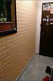 3Д панель декоративная самоклеющаяся стеновая под кирпич Бежевый 7 мм, фото 4
