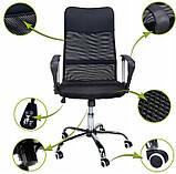 Кресло офисное Manager зелёное, фото 8