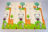 """Дитячий двосторонній килимок складний ігровий """"Тварини - Ростомір"""" 200х150 см + сумка-чохол, фото 2"""