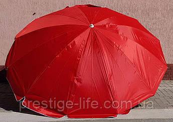 Пляжный, садовой, торговый Зонт диаметром 3 м, с 16 спицами. Пластиковые спицы. Серебренное покрытие. Красный