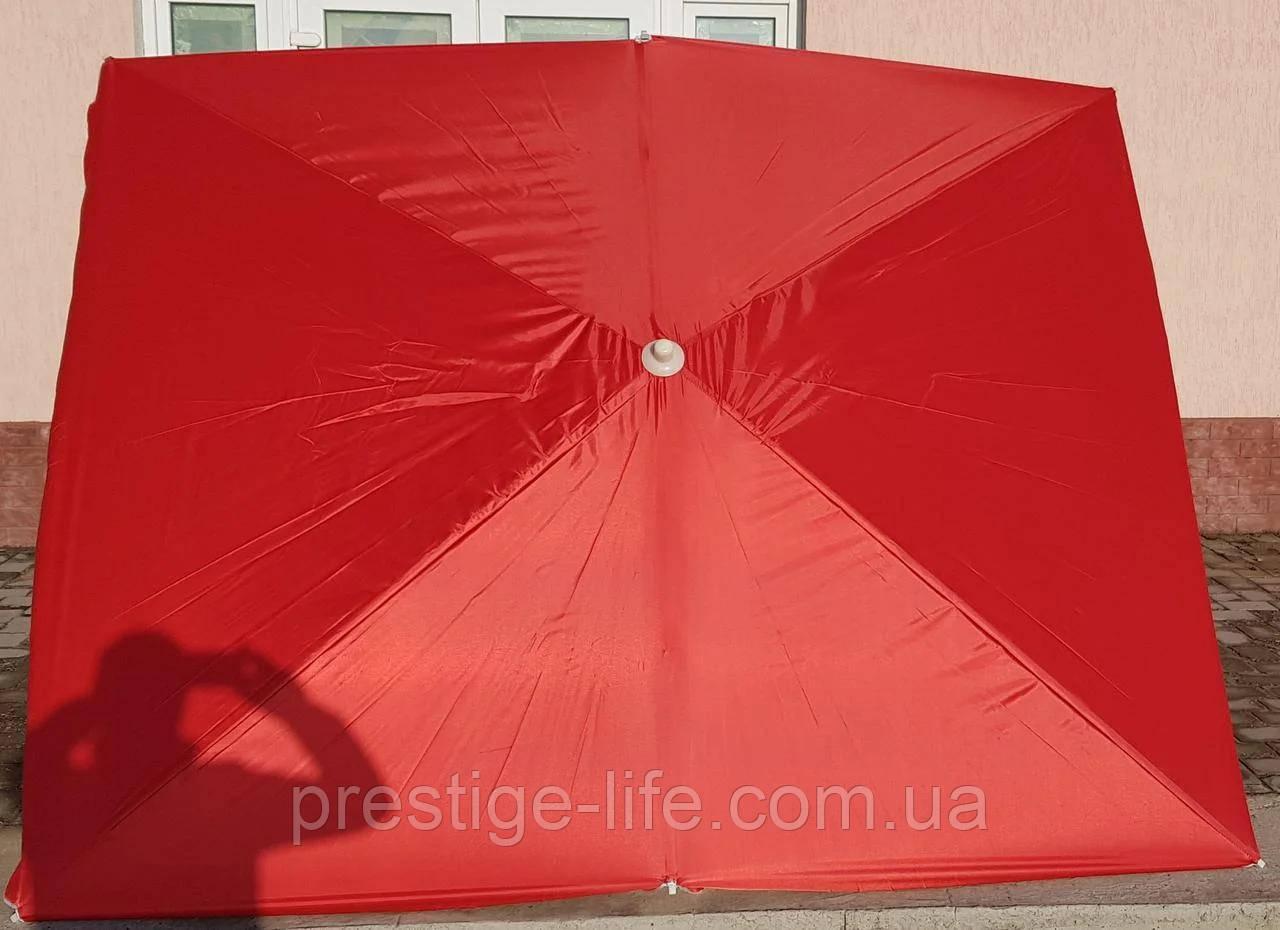 Пляжний, садової, торговий Парасольку 3х3 м. Срібне покриття. Червоний