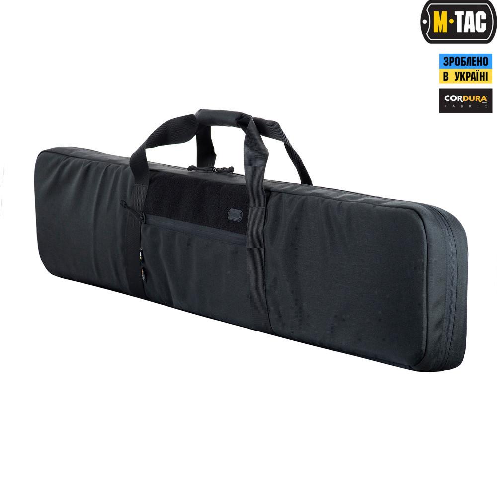 M-Tac чехол для оружия Elite 130 см. Black