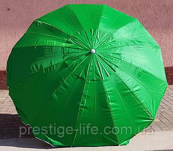 Пляжный, садовой Зонт диаметром 3 м с клапаном, 10 спиц. Пластиковые спицы. Серебренное покрытие. Зелёный