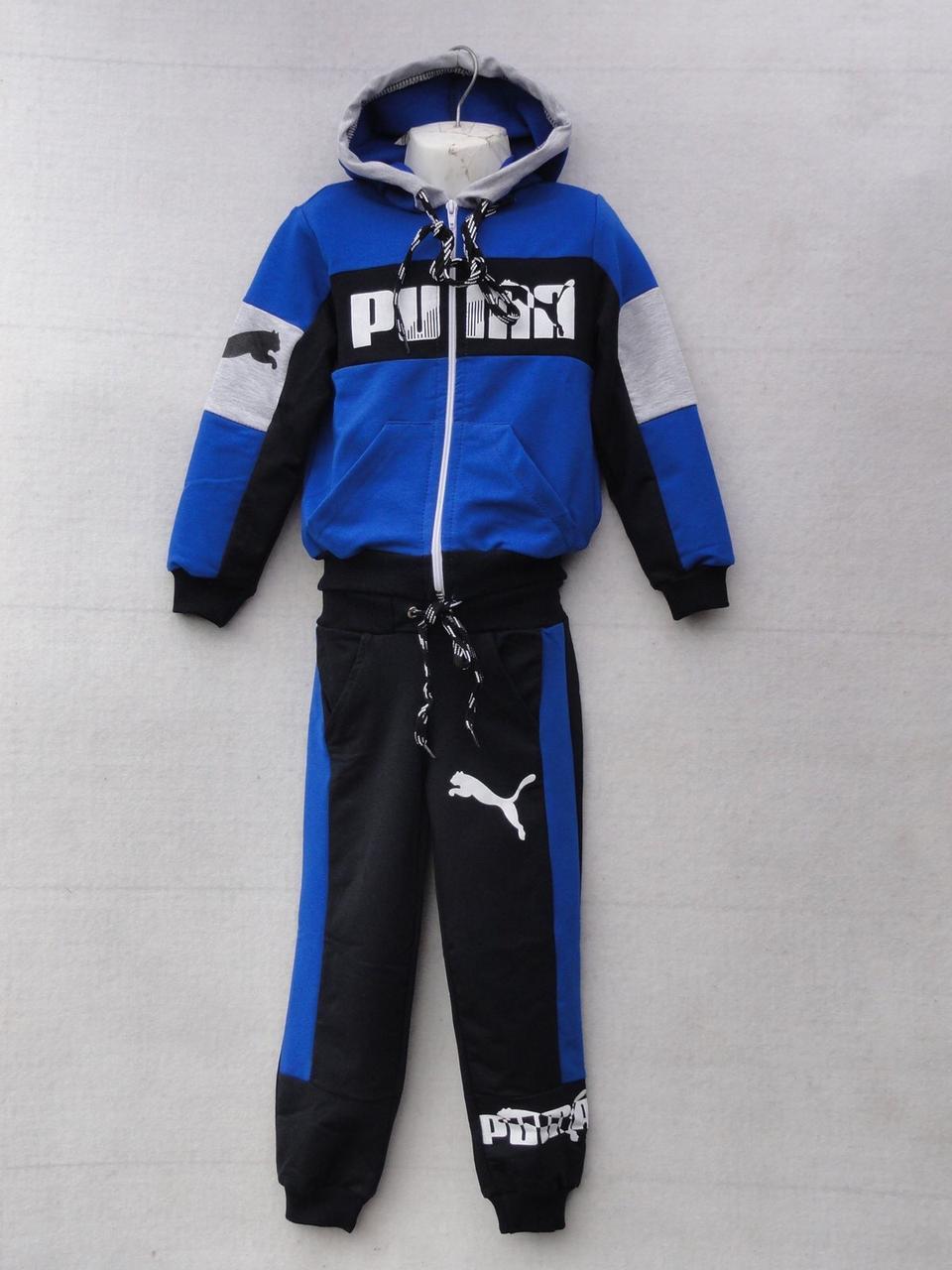 """Спортивний костюм дитячий """"Puma репліка"""". Вік 1-4 року. Електрик з чорним. Оптом"""