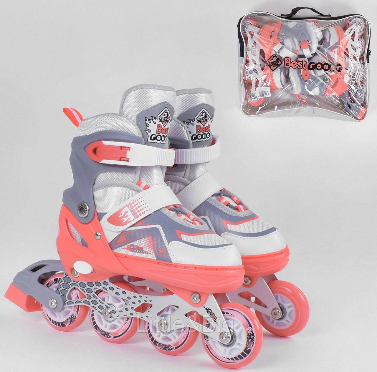 Ролики Best Rollers (Бело-коралловые) арт. 5401 размер S /30-33/ колёса PU