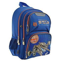 """Рюкзак для мальчика школьный YES S-30 Juno """"Star Explorer"""""""