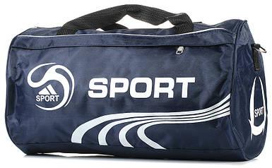 Мужская спортивная сумка темно-синяя 1210094470