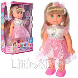 *Кукла Даринка (україномовна) ТМ Limo Toy арт. 4278