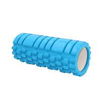 Массажный валик Dobetters Foam Roller Blue 45*14 см для мышц всего тела массажер (спина, руки, ноги)