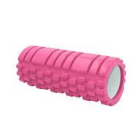Массажный валик Dobetters Foam Roller Pink 45*14 см для мышц всего тела массажер (спина, руки, ноги)