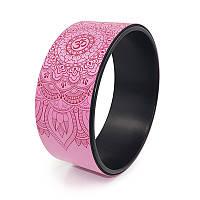 Колесо для йоги и фитнеса Dobetters Yoga DBT-Y1 Pink + Black 32*13 см стретчинг ролик йога-кольцо