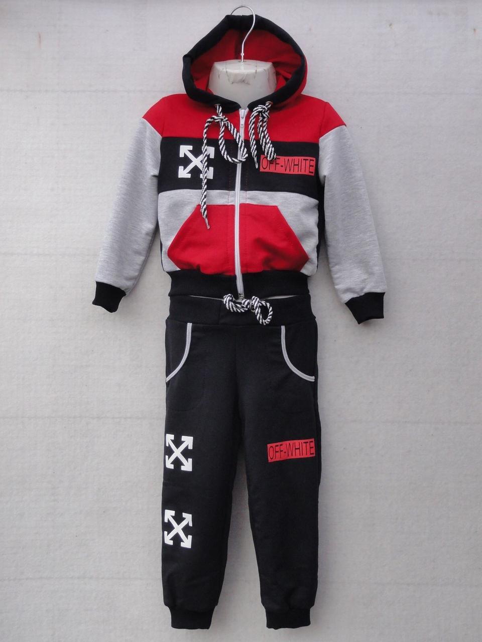 """Спортивный костюм детский """"Off White реплика"""". Возраст 1-4 года. Красный с черным. Оптом"""