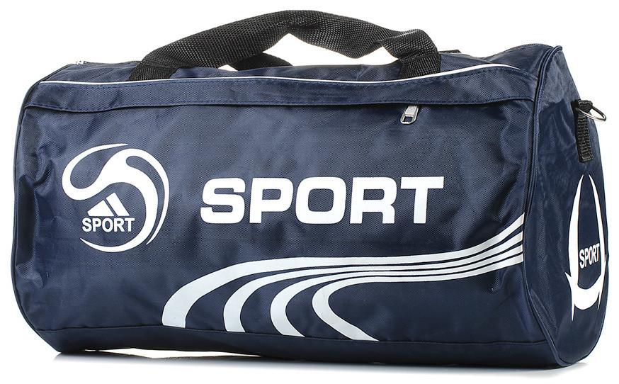 Спортивная сумка из нейлона BR-S 1210094470 темно-синяя
