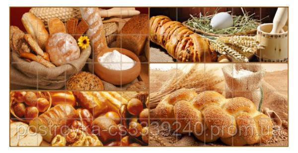 Декоративные Панели ПВХ Плитка хлебный дом