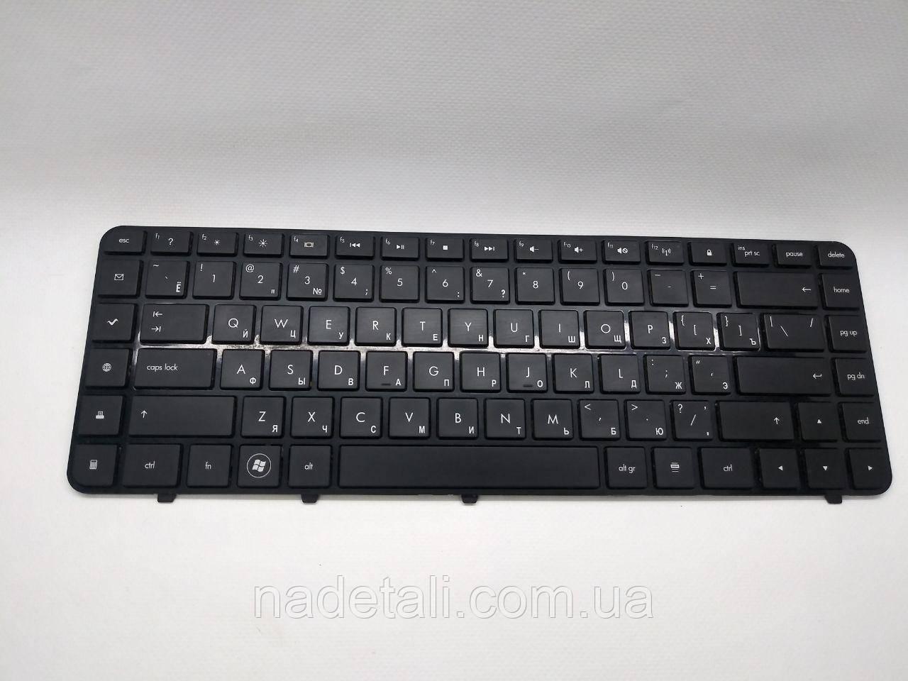 Клавиатура HP Pavilion dv6-3000 AELX8700310 606746-251