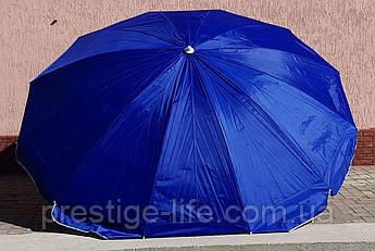 Торговый, садовой, пляжный Зонт диаметром 3,5 м 12 спиц. Синий