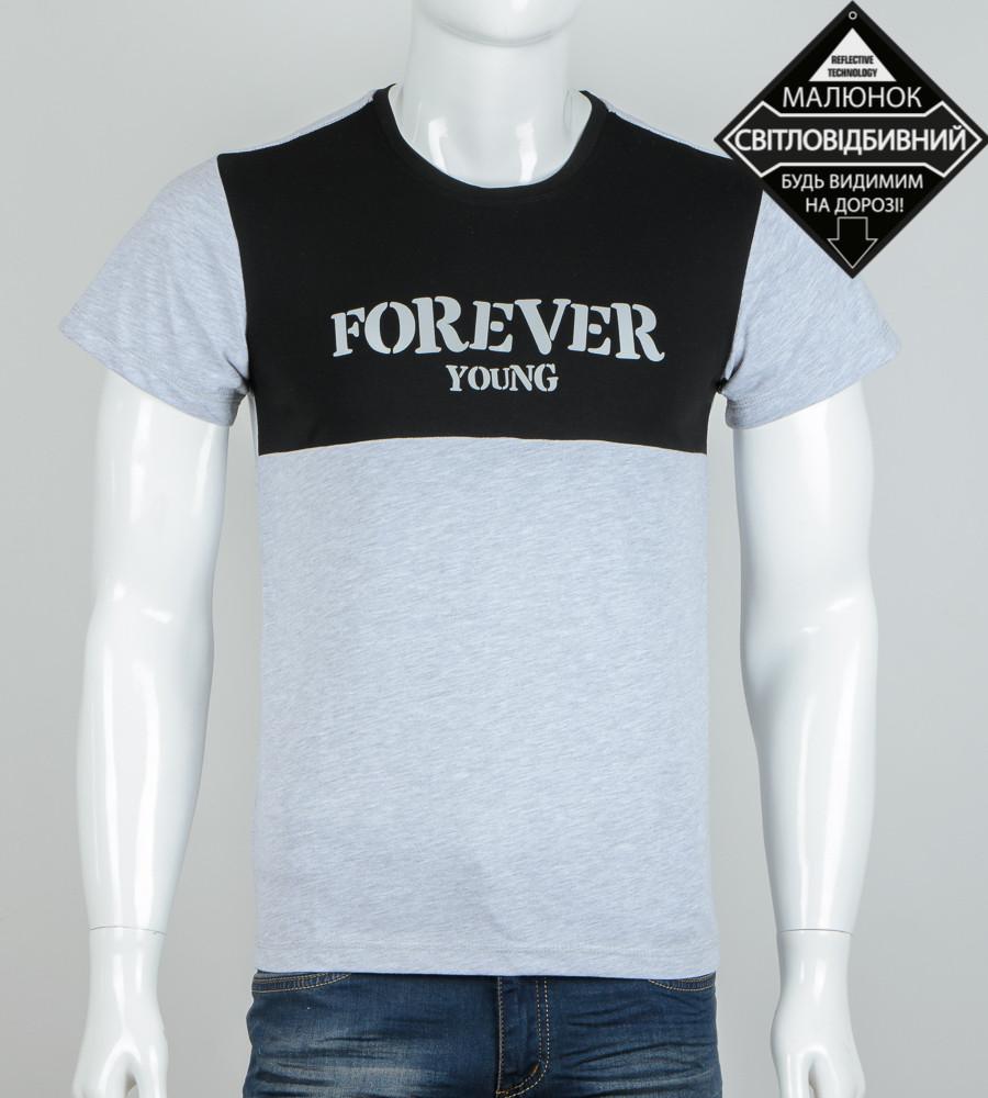 Футболка чоловіча світловідбиваюча Forever Young (0941м), Сірий+Чорний