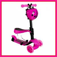 Самокат детский трехколесный с сиденьем 2 в 1 5390 для девочек (Розовый)
