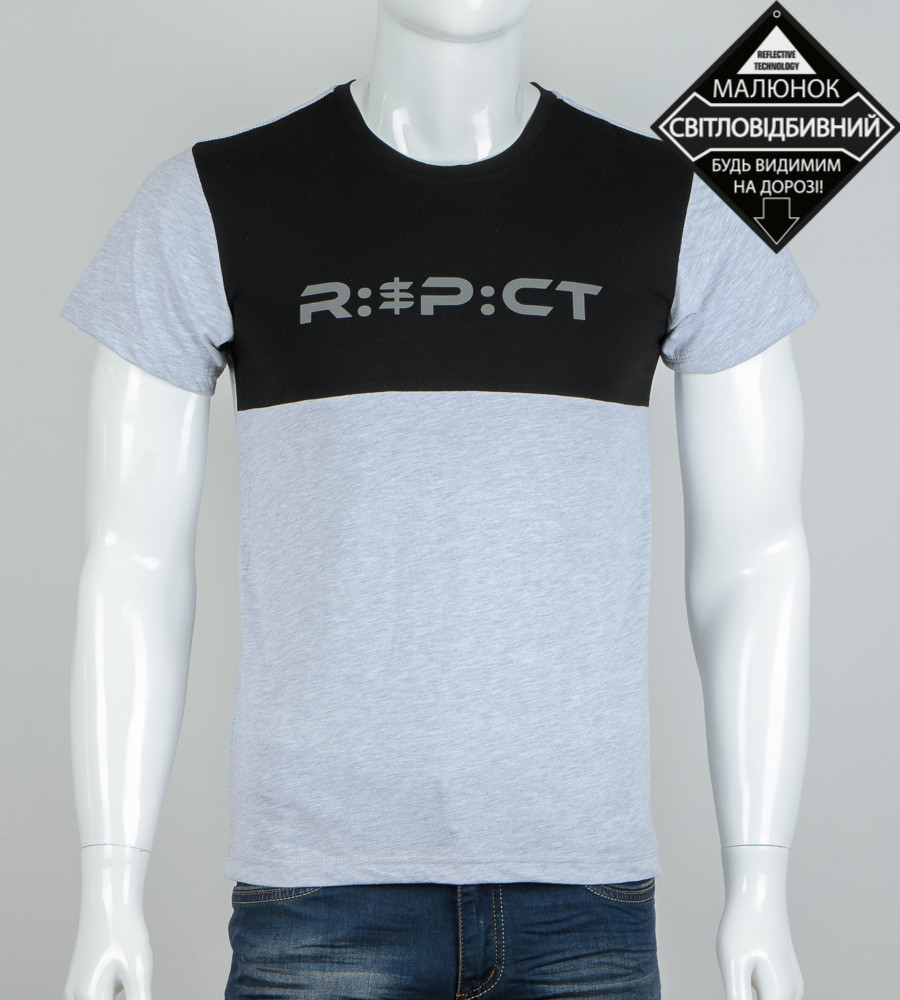 Футболка чоловіча світловідбиваюча Respect (0938м), Сірий+Чорний
