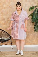 Платье большого размера  Марина (52-66) розовый