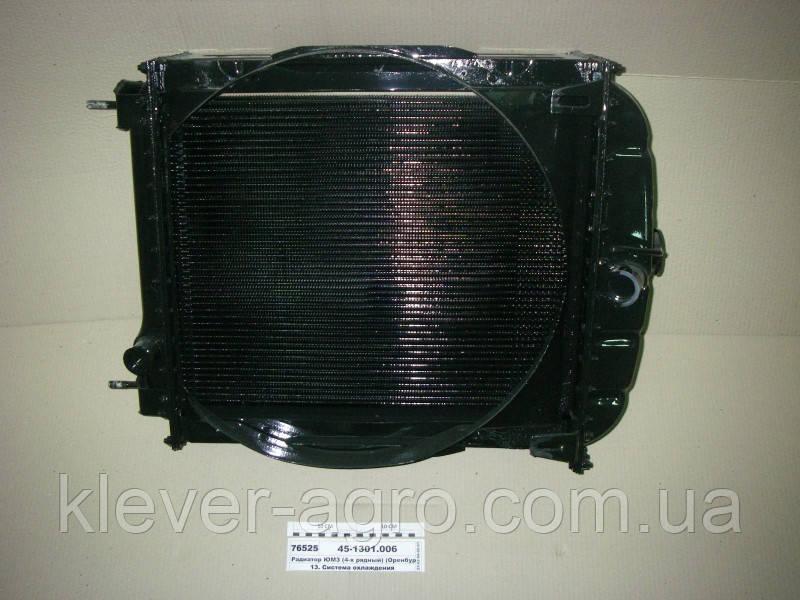 Радиатор водяного охлаждения ЮМЗ-6Л/6М (4-х рядный)(пр-во г.Оренбург)