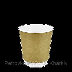 """Стакан """"Х"""" Крафт Двухслойный 250мл, 15шт/уп, 1ящ/40уп/600шт. Крышка (КВ77)"""