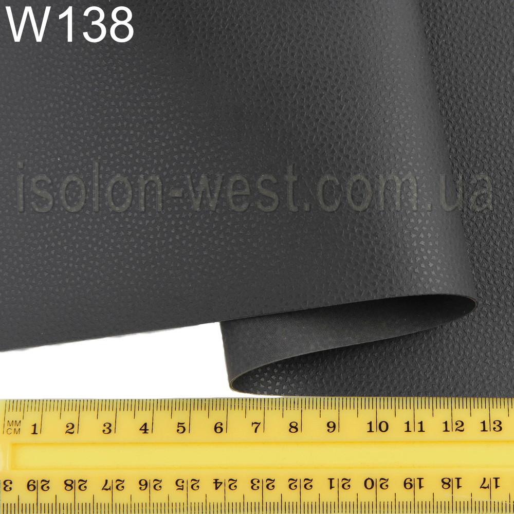 Термовинил HORN (черный W138) для обтяжки торпеды