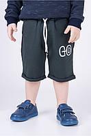 Шорты для мальчика Go Hart (рост 104) цвет зелёный ( до колена )