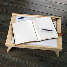 Столик для завтрака складной TRan3 деревянный
