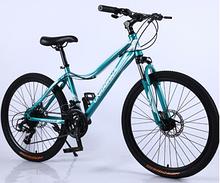 Велосипед Unicorn Smart Rider 24 железо